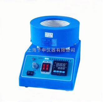 SZCL-2-50ml磁力攪拌電熱套