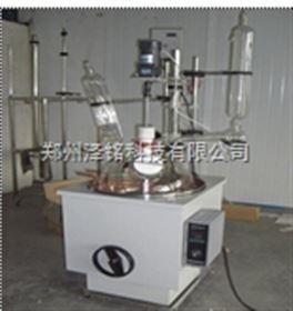 10升多種溶劑攪拌10升多功能玻璃反應器