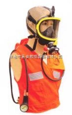 背心式消防指挥员手机