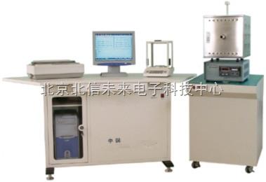 北京北信未来电子科技中心