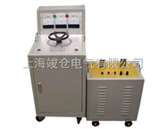 SLQ-500A/3000A大电流发生器