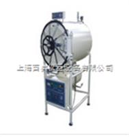 WS-150YDA卧式圆形压力蒸汽灭菌器性能