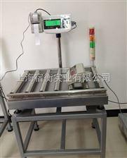 带打印功能75kg生产线滚筒秤