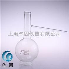 1000ml 蒸馏烧瓶 具支管玻璃烧瓶