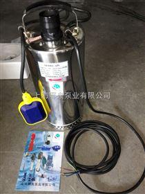 QN6-14-0.55 三相带浮球潜水泵