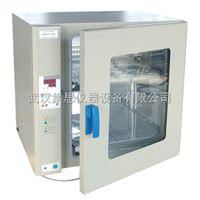 SHBX-GZX-9246MBE电热鼓风干燥箱(101系列升级换代)