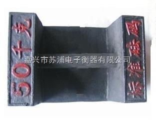 砝码厂家 供应 铸铁砝码50kg