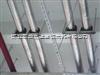 空调木托、焊螺丝铁卡