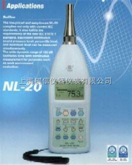 日本理音 NL-20声级计