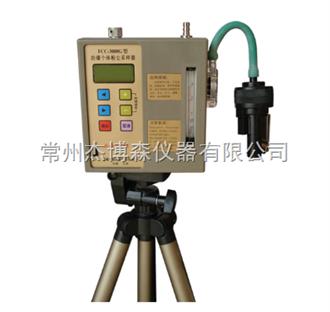 FCC-3000G个体防爆粉尘采样器