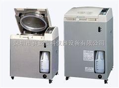 日本三洋MLS-3781L-PC高压灭菌器