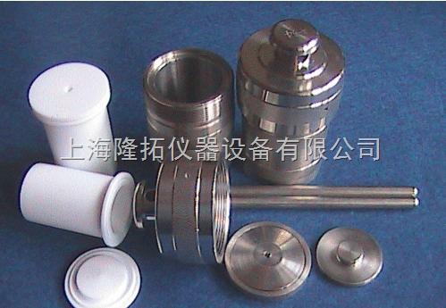 LTG-20高压消解罐(聚四氟乙烯)
