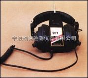 207207机械故障电子听诊器
