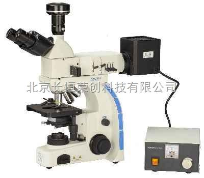 透反射金相显微镜技术参数、透反射金相显微镜价格