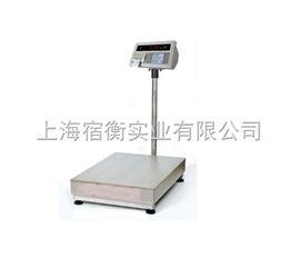 50公斤打印电子称【杰特沃JPS50kg电子秤带打印功能】