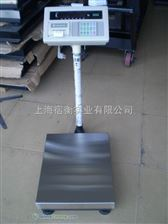 连打印机电子秤,不干胶打印机500公斤电子称