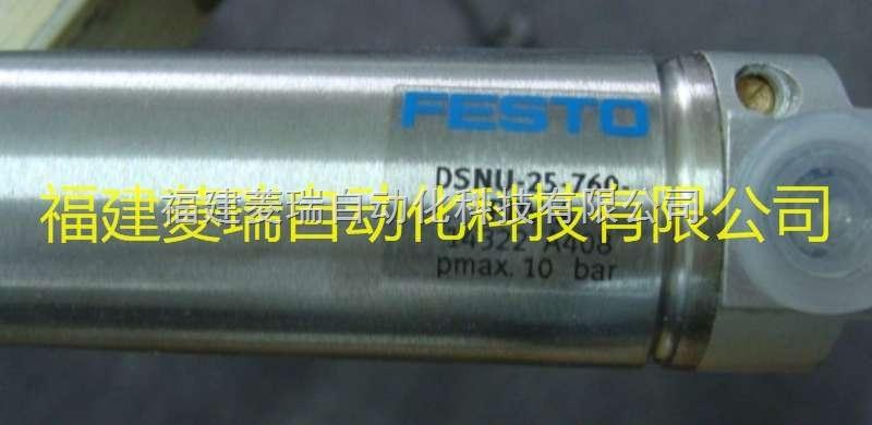 FESTO费斯托19224气缸DSNU-25-125-P-A现货特价
