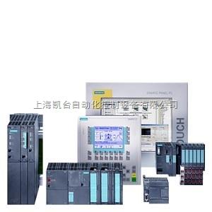 1 西门子simatic s7-200系列plc模块
