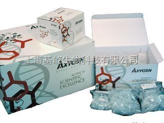 Axygen 总RNA中量制备试剂盒