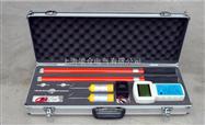 高压无线核相器厂家|生产厂家