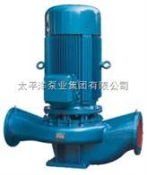 IRGD125-125IRGD 立式  热水 管道泵