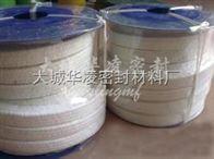 南沙品质保障陶瓷纤维盘根