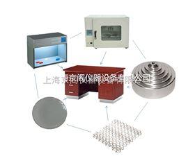 家具表面耐冷液、耐干热、耐湿热测试仪