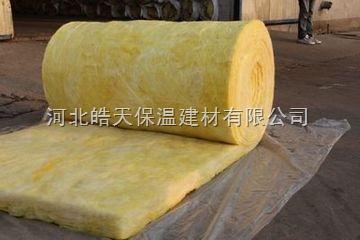 吸音玻璃棉隔热板厂家 龙骨吸音玻璃棉板