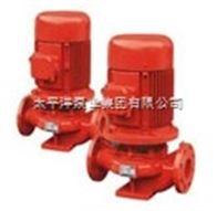 太平洋CCCF消防泵型号 3CF认证消防泵厂家