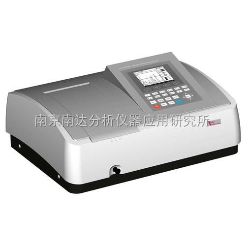 UV-3200S 扫描型紫外可见分光光度计