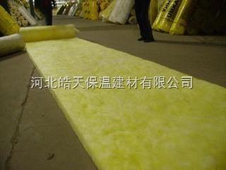 四平玻璃棉卷毡,玻璃棉卷毡厂家