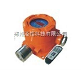 QD6330防爆型氣體探測器/固定式氣體探測器*