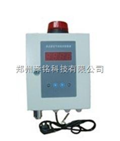 QD6370K氣體檢測變送器/氣體泄漏場所氣體檢測變送器