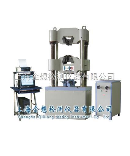 上海液压万能拉力试验机制造厂家