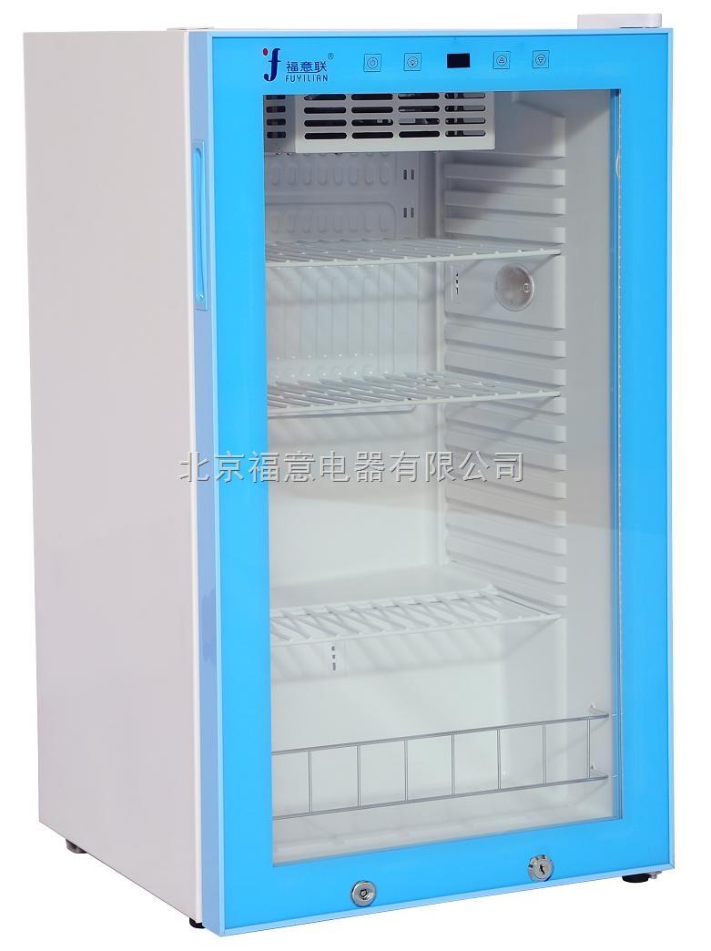 gsp认证的冷柜