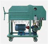 BASY-80板框加压滤油机