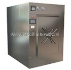 BXW-0.36SDM-D脉动真空蒸汽灭菌器,脉动真空灭菌器厂家