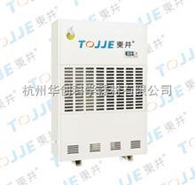 DJ-3881E|DJ-4881E液晶高效节能型除湿机DJ-3881E|DJ-4881E