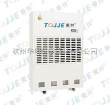 DJ-7281E|DJ-9681E液晶高效节能型除湿机DJ-7281E|DJ-9681E
