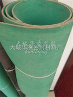 阜新耐油橡胶板厂家耐油橡胶板