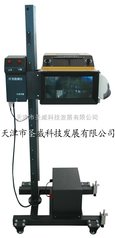 sv-d6t机动车灯光检测仪 汽车远光近光雾灯分析仪