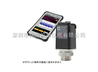 VM-989日本IMV VM-989振動分析軸承診斷儀