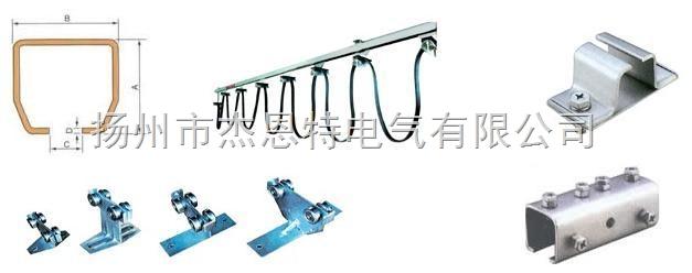 厂家直供云南电缆滑线导轨品质业界*