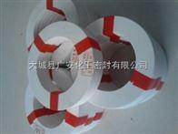 齐全直销四氟平垫片、聚四氟乙烯密封带、白色四氟车削垫