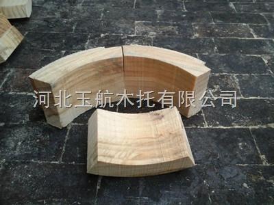 型号齐全的支撑管道保冷木块
