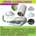 SFY-20A全自动重钙粉水分测定仪(全自动模式)