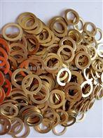 齐全厂家直销黄铜垫片、纯正黄铜平垫片、黄铜垫