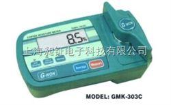 GMK-303C 咖啡豆水份测定仪