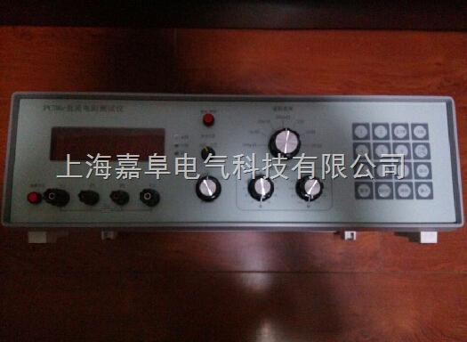 pc36c直流电阻测量仪发展史