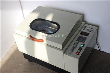 ZD-85A双功能气浴恒温振荡器ZD-85A